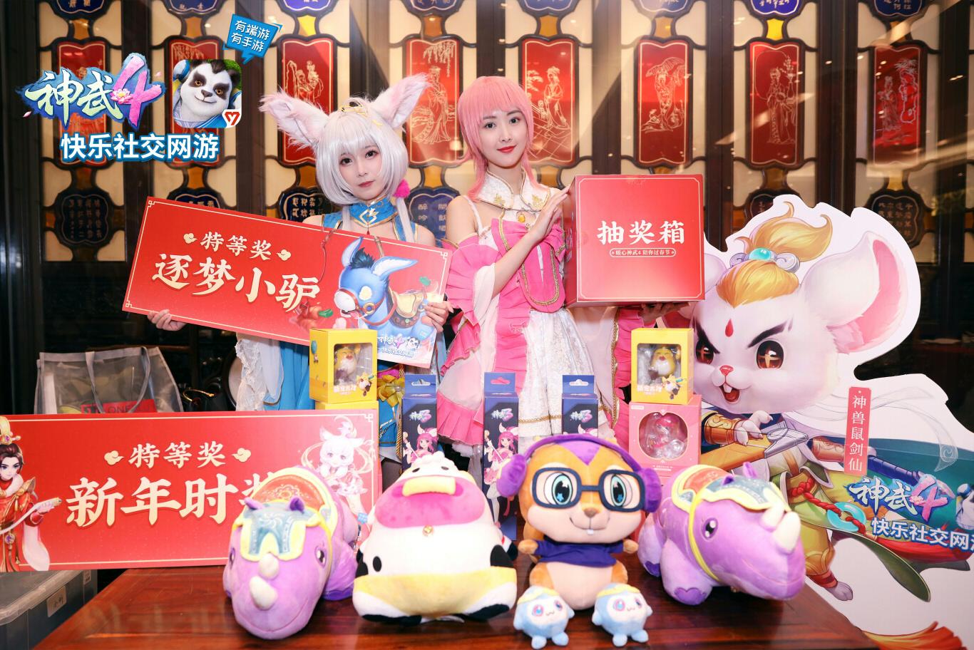 神武团圆宴-广州站coser
