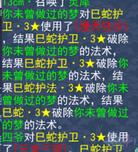 魔王秒4躲4