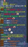 高必紫灵玉惊喜不惊喜?!
